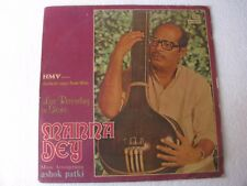 Manna Dey Classical Songs LP RECORD Bollywood India NM -1585