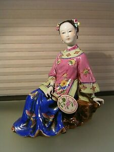 Chinese Famille Rose Female Attendant with Fan Figure