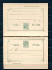 1882.ESPAÑA.ENTERO POSTAL .EDIFIL 12(*).IDA Y VUELTA.NUEVO.CATALOGO.45 €