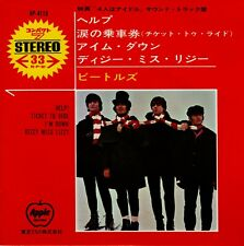 Beatles Help! / Ticket To Ride / I'm Down + 1 Japan Apple Ep W/PS 700 yen 33 1/3