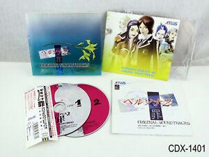 Persona 2 Innocent Sin OST OST 1999 ATLUS Music CD Japanese Import US Seller