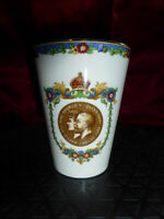 Vintage SILVER JUBILEE CUP King George V & Queen Mary 1935 Nelson Royal Ware