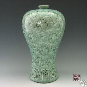 Celadon Green Ceramic Porcelain Pottery Bird Art Design Decorative Prunus Vase