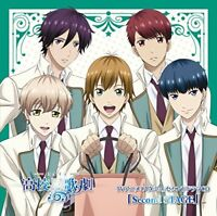 [CD] Starmyu 2nd Drama CD Second STAGE NEW from Japan