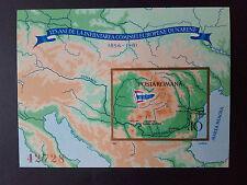 1981 - Romania -125 Years European Danube Commission - Ced, Mi.Bk.177 Mnh