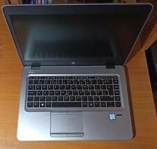 "HP Elitebook 840 G3 14"" FHD i5-6300u 2.40GHz Ram 8GB SSD 256GB GARANZIA 12 MESI"