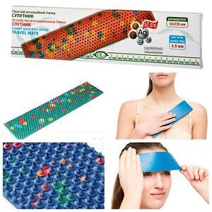 Akupunktmatte Flat Massager Applicator Lyapko SPUTNIK Tarvel Mate Plus