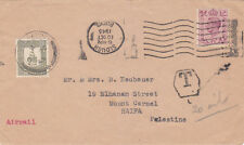 PALESTINE 1945 COVER FROM ENGLAND TO HAIFA TAXED BY 20 MIL.