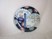 Aritayaki Vintage Japanese Hand Painted Arita Marked Plate 12 1/4""