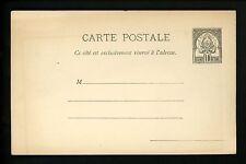 Postal Stationery H&G #1 Tunisia postal card 1888 Vintage