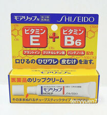 Shiseido MOILIP Medicated Lip Cream Dryness Inflammation JAPAN 8g
