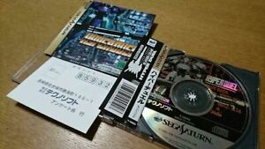 Sega Saturn Hyper Duel SS Shooter Tecno Soft With postcard OBI Great Condition