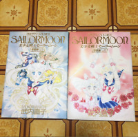 Sailor Moon Original Drawings book vol.1 and vol.2 Naoko Takeuchi