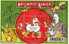 Bloc / feuillet F 4866 Benjamin Rabier de 2014 obli 1er jour LUXE