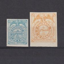 PANAMA 1878, Sc #6-7, Coat of Arms, part set, signed, MH/NG