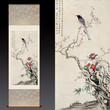Chinese Silk Scroll Painting Home Office Decoration(喜上枝头)
