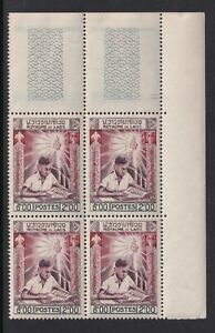 Laos Stamps 1959 Education and Fine Arts 2k block of 4 with margin, MNH