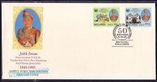 1995 Malaysia Jubli Emas Pemerintahan DYMM Raja Perlis FDC (KL Cachet) Best Buy