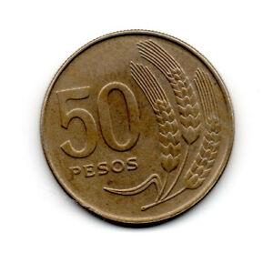 República Oriental del Uruguay 1970, Spears of Wheat Stalks, 50 pesos
