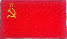 USSR Flag Small Iron On / Sew On Patch Badge 6x 3.5cm FORMER SOVIET UNION RUSSIA