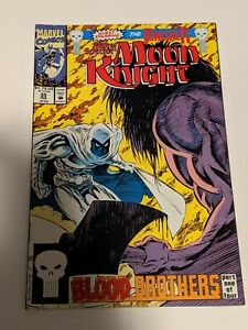 Marc Spector Moon Knight #35 February 1992 Marvel Comics