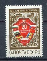 29975) Russia 1975 MNH Warsaw Treaty 1v. Scott #4312