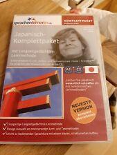 Kompletz Software DVD japanisch Lernen Komplettpaket Srachlernen24