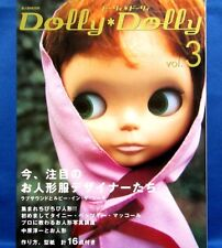 Dolly Dolly Vol.3 - Love Sound, Doll Clothes../Japanese Doll Magazine Book