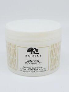 ORIGINS Ginger Souffle Whipped Body Cream 6.7oz NEW