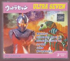 Ultraseven 3-VCD Vol 7 Episodes 38-43 Tokusatsu Chinese Dub Ultraman Ultra Seven
