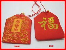 ツ Feng Shui Fortune Bag ~ Happiness Good fortune
