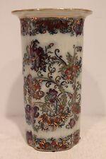 "Oriental Porcelain Flower Pot Vase Chinoiserie Floral Pattern 8.5"""