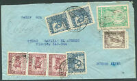BOLIVIA TO ARGENTINA Registered Cover 1943 VF