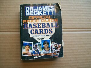 Beckett Official Price Guide BASEBALL Cards 1994 13th EDITION