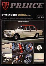 Book - Prince Motor Company 1946 1973 - Nissan Skyline GT GT-R Gloria Tama R380
