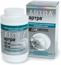 ARTRA _ GLUCOSAMINE 500mg & CHONDROITIN 500mg _ for the support ofjoins