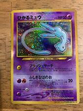 【1】Pokemon Card Coro Coro Hikaru Miu Shining Mew from Japan with tracking