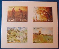 BHUTAN Asia 1968 MNH Embossed Imperforated Souvenir Sheet Paintings Hi Value 150