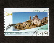 Greece--#2266a Used--2006 Syros