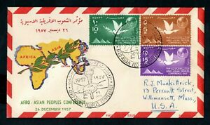 Egypt - 1957 Afro Asian Peoples Conference First Day Cover