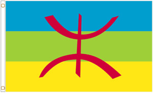 Berber Amazigh North Africa Peoples Polyester Flag