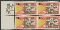 Scott# 1727 - 1977 Commemoratives - 13 cents Talking Pictures Zip Block
