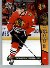2019-20 Upper Deck NHL Rookie (From Box Set) Hockey Singles -Pick Your Cards