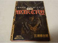 Berserk Warcry Postcards Illustrations Art Japanese Anime Gutz Kentaro Miura
