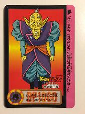 Dragon Ball Z Carddass Hondan Part 21 - 201