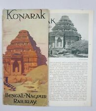 KONARAK - 1930's Illustrated Guide INDIAN STATE RAILWAYS