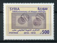 Syria 2018 MNH Aleppo Stamps 100th Anniv 1v Set Stamps-on-Stamps Stamps