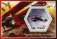 Chad World War I Airplane Plane Fokker Dr. I Souvenir Sheet Mint NH
