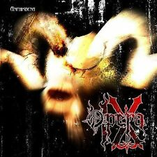 Opera IX - Anphisbena CD Magick Records Italy's Black Metal (Bathory One Road )