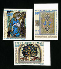 Mali Stamps # C105-7 VF NH Imperforate Muslim Religious Art